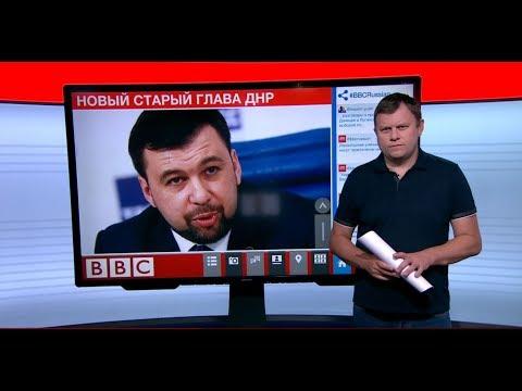 Быстрый переворот: ДНР