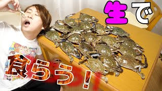 [Are parasites okay? ] Here is how to eat fresh blue crab Sashimi! Special cooking method.