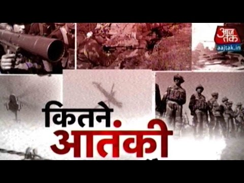Pathankot Attack Day 2: One More Militant Gunned Down