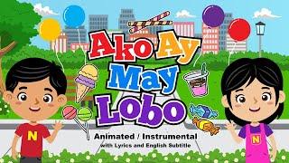 Ako Ay May Lobo Animated / Instrumental with Lyrics and English Sub | Bibong Batang Pinoy Channel