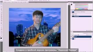 видео уроки photoshop ps5 №1