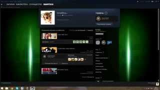 Как купить дешёвый и красивый фон в Steam? ПРОСТО!