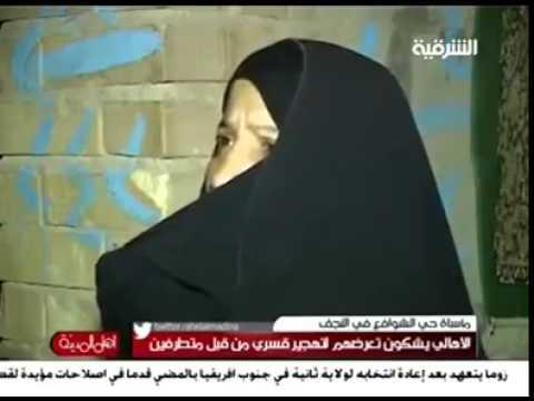 زواج عراقيات للاجانب بالمتعه في النجف الاشرف