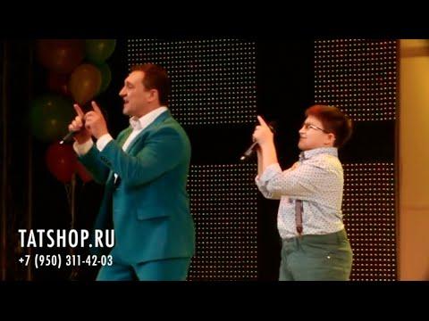 Ютуб песни на татарском языке о сыне фото 80-181