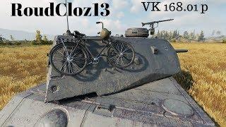 World of Tanks СТРИМ : STREAM Прем танк без донатов ЛБЗ №7 Часть 2
