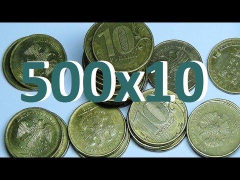 500х10 руб  результат #мешковой переборки