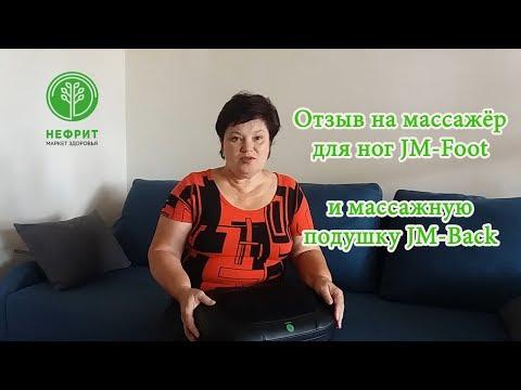 ОРМЕД™ ПРОФЕССИОНАЛ (PROFESSIONAL) - аппарат для вытяжения