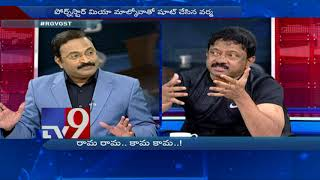 TV9 Rajinikanth's satire on RGV's baldness || Fun Clip || Big News Big Debate