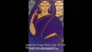 classical ghazal by Angur Bala two wmv.wmv
