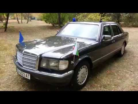 Mercedes-Benz 500 SEL W126 GUARD B6- www.mixinvest.mobile.bg