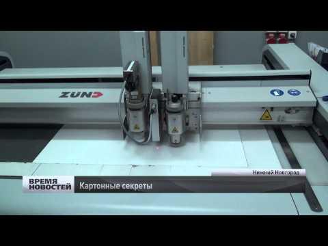 производство картонных упаковок в Нижнем Новгороде