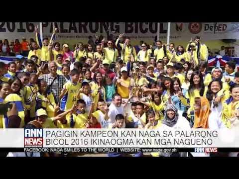 An Naga Ngonian News - February 20, 2016