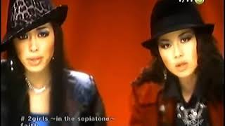 faith - 2girls~in the sepiatone~
