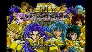 I Cavalieri dello zodiaco - Hades  - Gameplay - PS2 - (PCSX2) - ITA -[Retrogame] HD