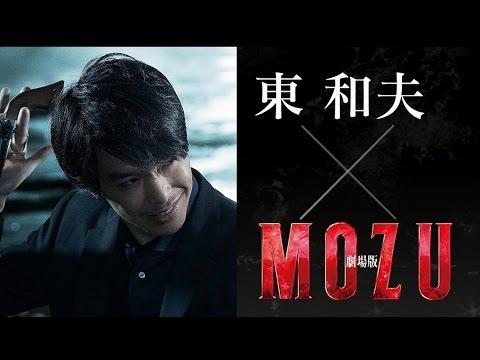 『MOZU』の長谷川博己