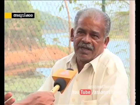 Aruvikkara Assembly Constituency | Election Express 11 March 2016
