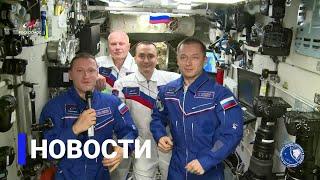 Новостной выпуск в 09:00 от 12.04.21 года. Информационная программа «Якутия 24»