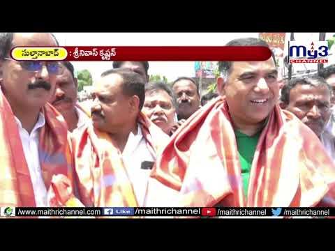 తెలంగాణలో కాంగ్రెస్ పార్టీ బలంగా ఉంది My3 News 17.07.2019 7pm