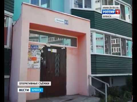 В Брянске на улице Литейной полицейские закрыли очередной нелегальный игровой салон
