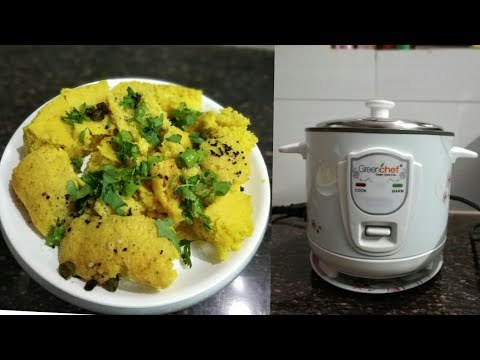 Dhokla Recipe/how To Make Dhokla In Electric Cooker / ખમણ
