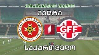 Video Gol Pertandingan Malta vs Georgia