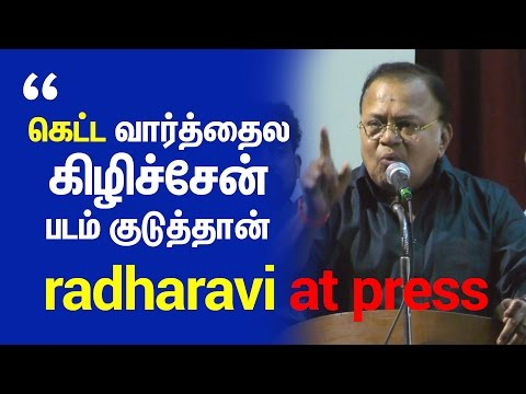 """Bad words in Internet Made me Popular in my Film Career"" - Radharavi Hilarious Speech 