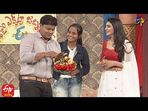 Download Bullet Bhaskar & Awesome Appi Performance | Extra Jabardasth | 13th August 2021 | ETV Telugu