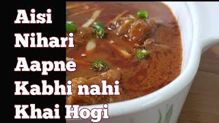 Mutton Nihari ll Nihari Recipe ll  Cooking with Benazir ll with English Subtitles.