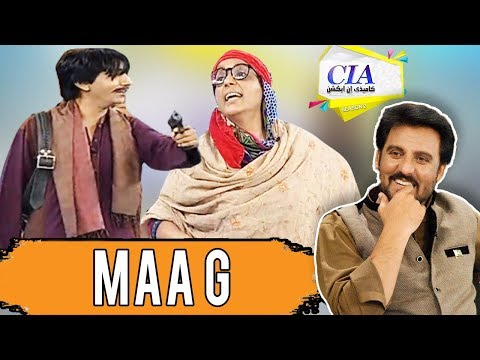 Maa G - CIA With Afzal Khan - 1 April 2018 | ATV