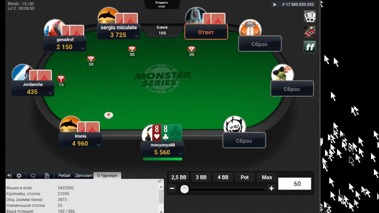 Jackpot Freerolls $80k+ Series