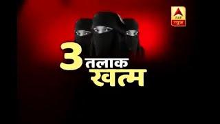 Triple Talaq Verdict: It is historic day for Muslim women, says petitioner Shayara Banu