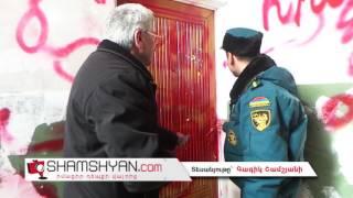Երևանում նախկին ամուսինը կնոջն ու 4 երեխաներին «բանտարկել» է տան մեջ