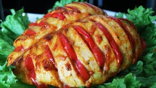 Куриная грудка с болгарским перцем запеченная в духовке Просто и Празднично!!