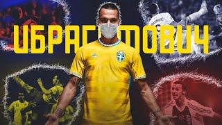 Ибрагимович главный феномен в истории футбола ЛЕГЕНДЫ