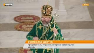 В Киеве прощаются с Любомиром Гузаром