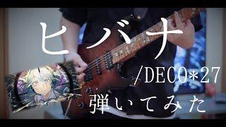 本家様 → https://www.youtube.com/watch?v=hxSg2Ioz3LM 【Twitter】→ h...