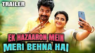 Ek Hazaaron Mein Meri Behna Hai (NVP) 2021 Official Trailer Hindi Dubbed | Sivakarthikeyan, Aishwarya