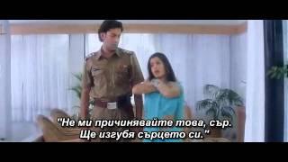 Kranti (2002) - O Naukar Sarkari BgSubs