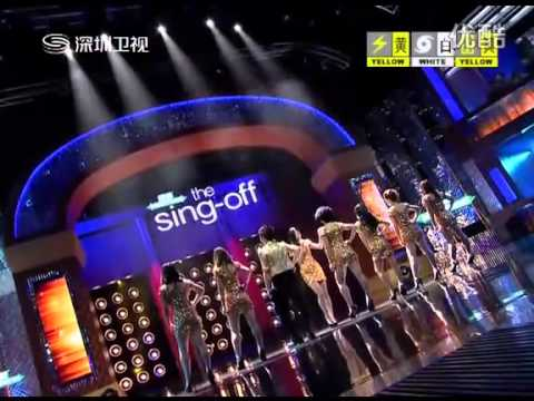 清唱团_清唱团 120721 the sing off china - YouTube