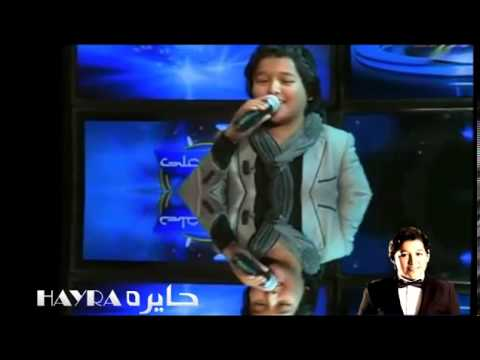 hayra rayen youssef