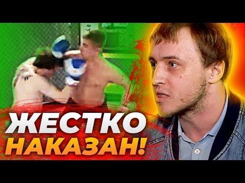 Игорь Швед избит Коваленко / Бой против Давидыча следующий?