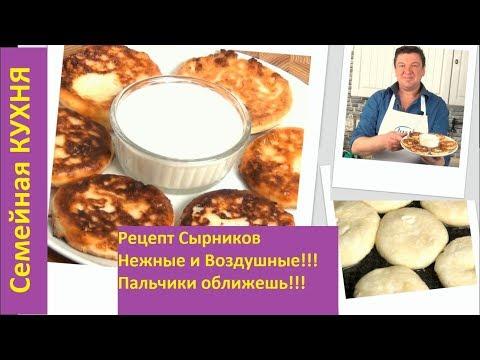 сырники из творога 200 гр рецепт пошагово с манкой
