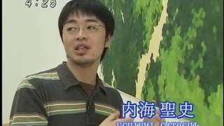 内海聖史 色彩の下.