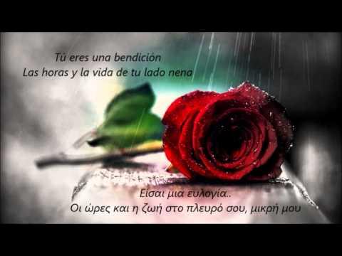 Marc Anthony - Valio la pena (letra + greek metafrasi)