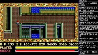 PC-8801版 イースII #8 最終回 (Ys II, PC-8801, 1988)