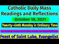 Catholic Daily Mass Readings and Reflections October 18, 2021