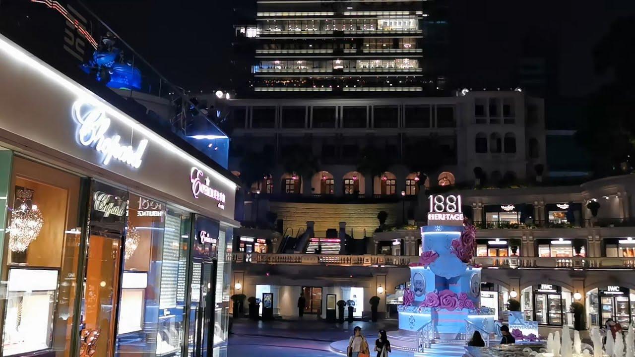 旅遊:香港夜遊中環至尖沙咀 - YouTube