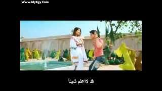 Rab Ne Bana Di Jodi   Tujhme Rab Dihkta مترجمه