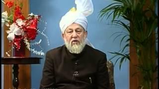 Urdu Tarjamatul Quran Class #92, Surah Al-Araaf v. 114-142, Islam Ahmadiyyat