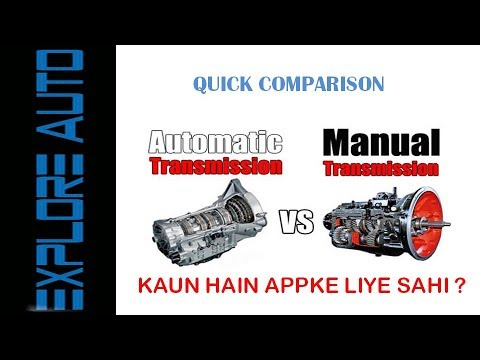 manual transmission to automatic cost